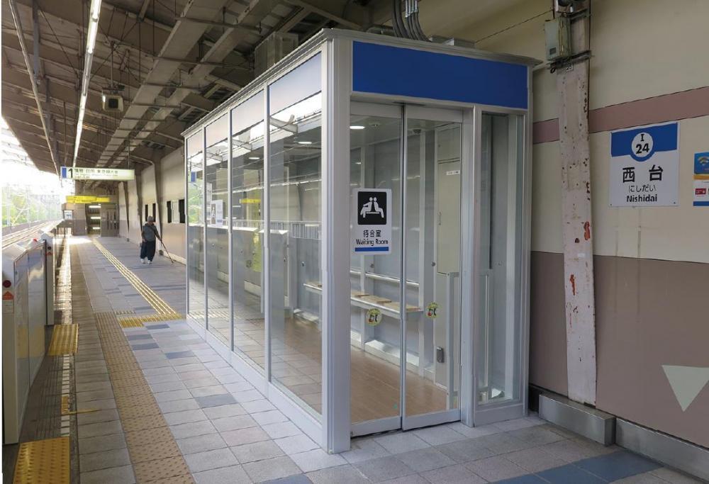 西台駅 待合室