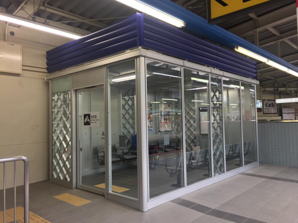 京成電鉄 勝田台駅 待合室 下り