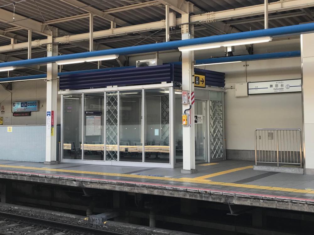 京成電鉄 勝田台駅 待合室 上り